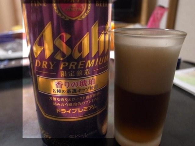 良いビール